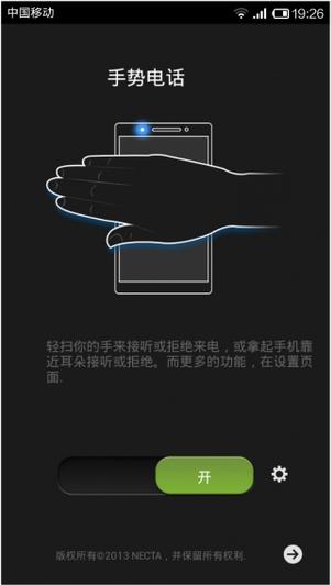 红米移动版刷机包 MIUI5稳定版 5.0 核心破解 手势接听 优化黑屏 优化流畅截图