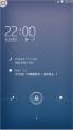夏新N828刷机包 乐蛙OS6第148期 新增信息前置开关 稳定流畅
