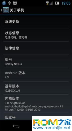 三星I9250刷机包 Galaxy Nexus 官方4.3优化 boot省电 大空间 流畅顺滑稳定截图