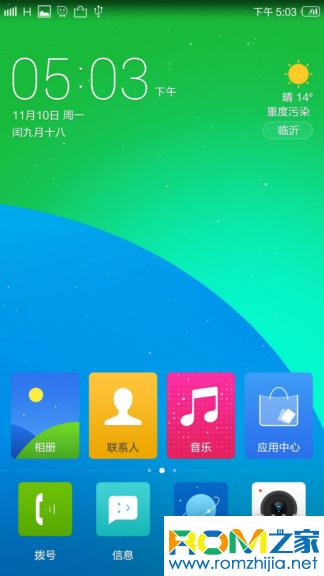 三星I9500刷机包 YunOS 3.0.1 重大更新 简约而不简单截图
