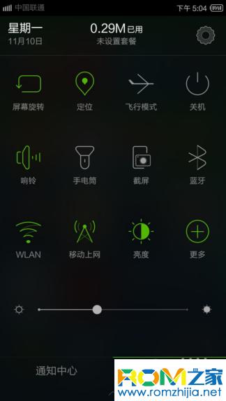 小米3联通版刷机包 YunOS 3.0.1 重大升级 简约而不简单 稳定流畅截图