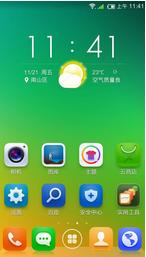 三星N7108刷机包 百度云OS公测版61期 黄页在手 说走就走