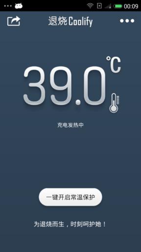 HTC g12 刷机包 稳定版MIUI6多功能+ART模式+Xposed框架+来电闪光+绿色守护截图