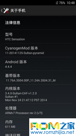 HTC G14/G18刷机包 全局索尼Xperia4.4.4扁平化 状态栏网速 来电归属 稳定流畅截图