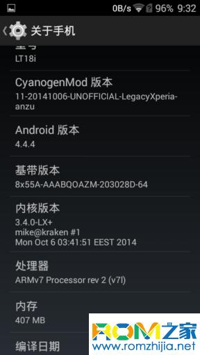 索尼Lt18i刷机包 CM11 Android4.4.4 虚拟内存 来电归属 fly-on模块 流畅稳定截图