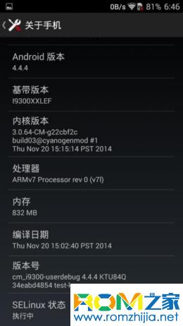 三星I9300刷机包 Xperia4.4.4 扁平化UI 状态栏网速 flyon特效 流畅稳定截图