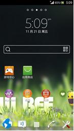 【新蜂ROM】索尼Lt26ii刷机包 官方4.1.2 完美ROOT 优化精简 安全稳定 V4.0