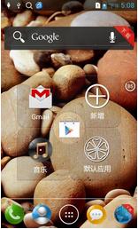 联想S560刷机包 基于官方最新ROM 多国语言 界面美化 精简流畅