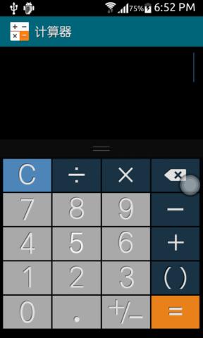 三星i9070刷机包 仿S5风格精品ROM S5铃声 解锁官方签名 植入完美S4锁屏 odex合并截图