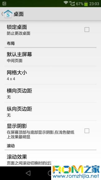 华为荣耀6刷机包 移动版L60_L01_EMUI3.0 底层三星S5美化 流畅省电稳定截图