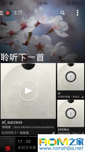 华为C8813Q刷机包 风雅FIUI Beta1.3.0 For C8813Q 公测第二版 小清新 唯美简洁截图