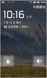 中兴U880刷机包 基于官方2.3.7 全局透明美化 超强终极优化版