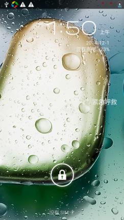 联想A820t刷机包 优化美化 稳定省电 画面流畅 推荐长期使用截图