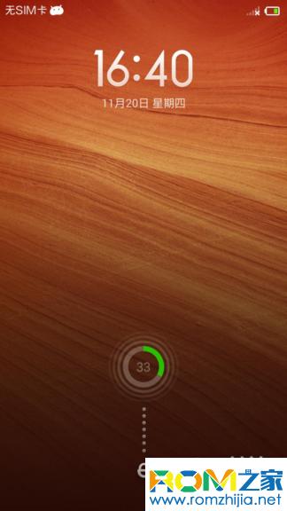 红米1S移动版刷机包 稳定版18.0 高级电源 下拉农历 ROOT权限 完美流畅截图