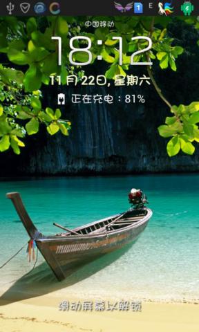 三星S7562C刷机包 卡刷官方精简版v6.0截图