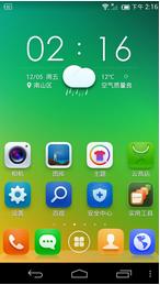 [百度云OS]三星N7108刷机包 百度云OS公测版62期 模板相机 闪亮登场