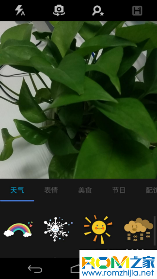[百度云OS]三星I9508刷机包 百度云OS公测版62期 模板相机 闪亮登场截图