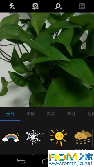 [百度云OS]三星I8552刷机包 百度云OS公测版62期 模板相机 闪亮登场截图