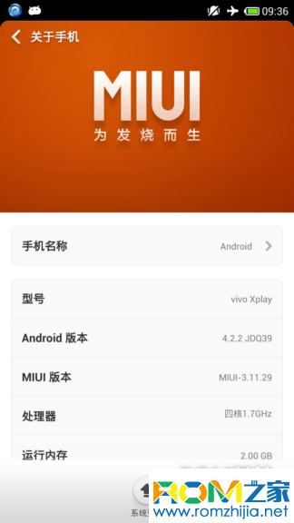 步步高 VIVO Xplay 刷机包 基于MIUI最新ROM 省电稳定 最流畅好用的MIUI来袭截图