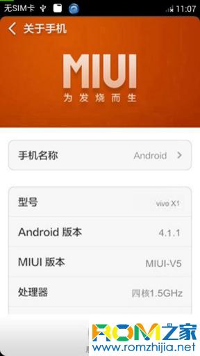 步步高VIVO X1刷机包 完美适配MIUI ROM 开机加速 性能优化 推荐使用截图