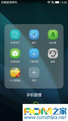 华为荣耀3C 4G移动版刷机包 官方B256 ROOT权限 简约风格 精简流畅截图