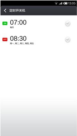 红米Note移动版刷机包 MIUI V5开发板 4.12.10 储存切换 验证破解 流畅稳定截图