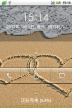 金立GN106刷机包 大内存刷机包 基于官方原厂固件修改 稳定流畅