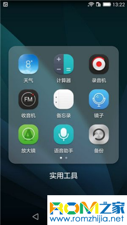 华为P6电信版刷机包 官方B707 EMUI3.0 全新屏幕助手 全新高级设置 稳定流畅截图