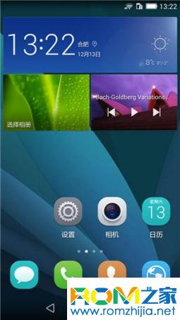 华为P6移动版刷机包 官方B707 EMUI3.0 全新高级设置 全新屏幕助手 流畅省电截图