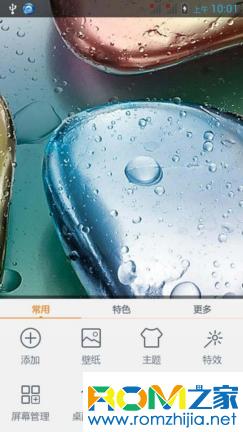 联想P770刷机包 官方4.1.1 原生风格 联想官方相机 深度精简 流畅稳定截图