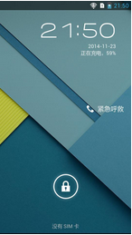 联想S890刷机包 最新官方优化美化 V4音效 极致精简 简洁流畅 稳定版