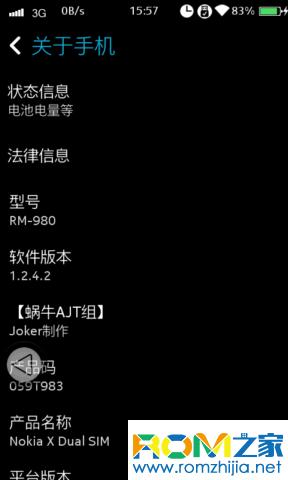 诺基亚X刷机包 官方1.2.4.2 糖果版T8C终结发布 流畅稳定截图