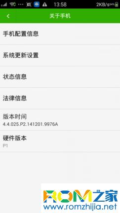 酷派大神9976A刷机包 官方025 4.4.2 完美ROOT 网速显示 三段式顶栏 增强卡刷版截图