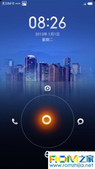 索尼L39h刷机包 MIUI V5合作开发组 开发版 沉浸式UI 优化更新截图