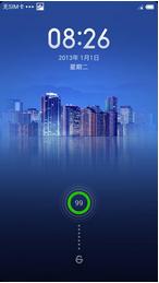 索尼L39h刷机包 MIUI V5合作开发组 开发版 沉浸式UI 优化更新