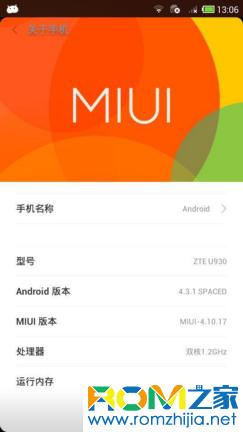 中兴U930刷机包 MIUI6优化华丽极速青春版 华丽大方 省电稳定截图