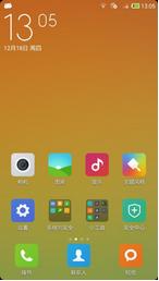 中兴U930刷机包 MIUI6优化华丽极速青春版 华丽大方 省电稳定