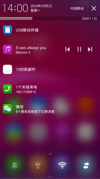 小米红米联通版刷机包 乐蛙OS6开发版14.12.19 优化手机整体稳定性截图