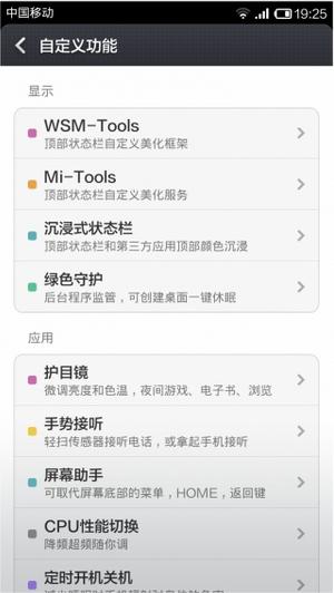 红米移动版刷机包 MIUI_13.0_No.4 稳定的MIUI、省电的MIUI、华丽的MIUI、流畅的MIUI 截图