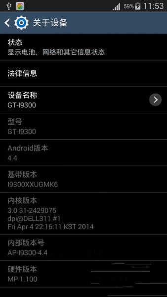 三星I9300刷机包 官方4.4.4 KSUKNI3 v3.0新功能/note4全风格截图