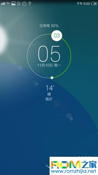 三星N7100刷机包 YunOS 3.0.1震撼来袭 流畅稳定 强烈推荐截图