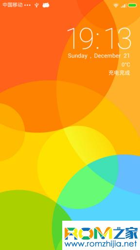 中兴U956刷机包 MIUI 3.9.27 4.1MIUI最后一版 老包焕新颜 就是这么任性 稳定流畅截图