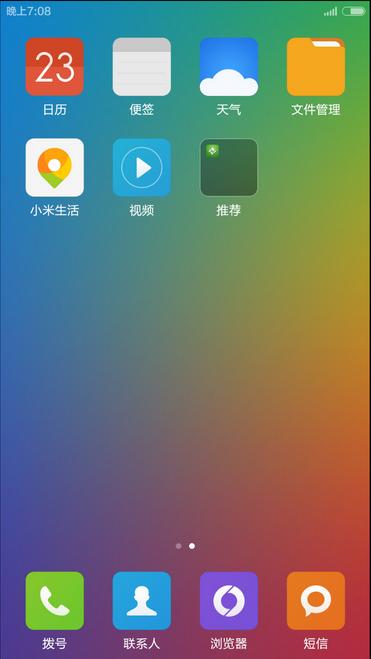 小米4刷机包 三版通刷 MIUI 6开发版4.12.22 IOS状态栏 单手操作 免ROOT授权 稳定版截图