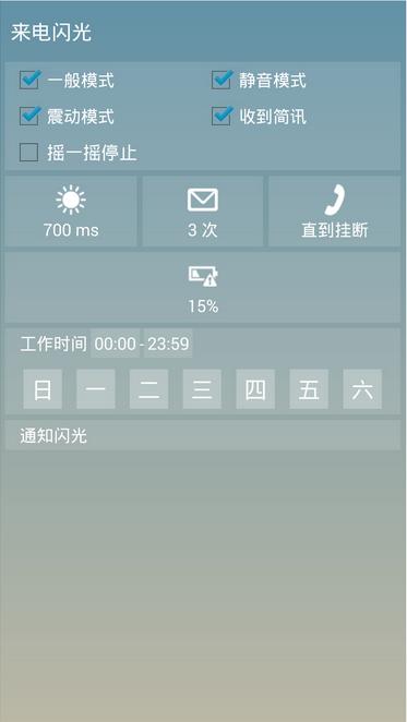 小米3刷机包 JasonOS For M3联通/电信版 MIUI6 加入Xposed框架 稳定长期使用截图