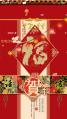 三星I9100刷机包 MIUIV6元素 默认主题新年快乐 元旦巨献 手势解锁 通知闪光 蝰蛇音效