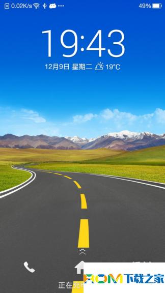 OPPO N3 刷机包 基于官方最新ROM 完整ROOT权限 深度精简 流畅稳定截图