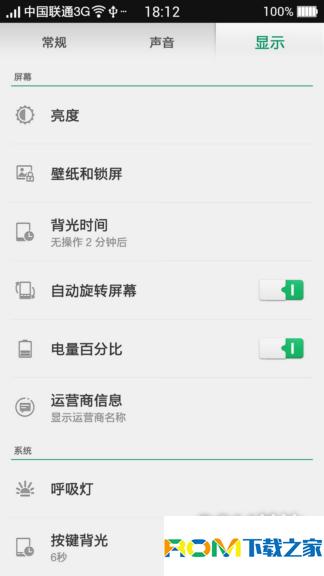 OPPO N3 刷机包 N5207_11_A.02_141202 官方ColorOS 2.0 最新升级固件截图