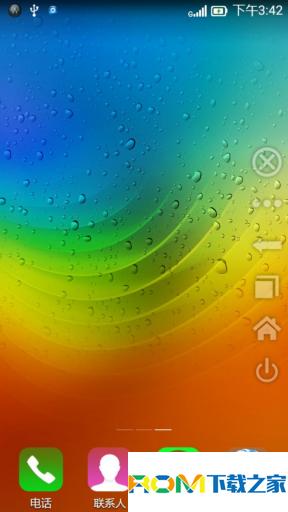 联想乐檬K3刷机包 基于官方S031版 ROOT权限 适度精简 优化流畅截图