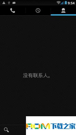 联想A820t刷机包 全新CM11 高仿安卓 4.4.2 省电流畅 敬请体验截图