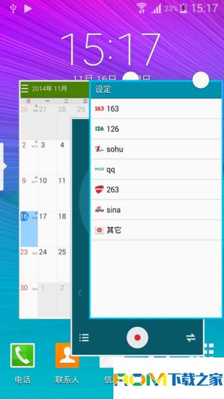 三星N7100刷机包 最新4.4.4 全新note4体验 极致顺滑 省电流畅 推荐长期使用截图